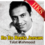 Ro Ro Beeta Jeevan (Ghazal) - MP3 + VIDEO