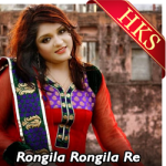 Rongila Rongila Re - MP3