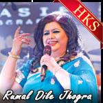 Rumal Dile Jhogra - MP3