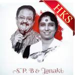 Sangeethava Haadiva - MP3
