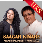 Saagar Kinare (The Unwind Mix) - MP3