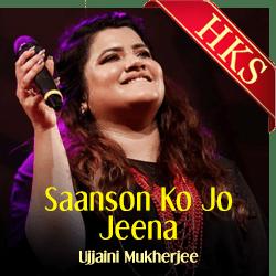 Saanson Ko Jo Jeena (Cover) - MP3