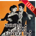 Ek Botal Ho Bagal Mein (With Female Vocals) - MP3