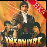 Saathi Tera Pyar (Duet) - MP3