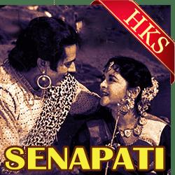 Sab Din Hote Na Ek Samaan - MP3