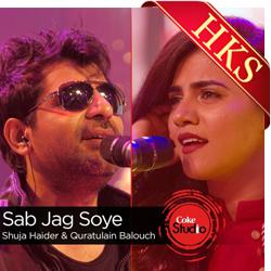 Sab Jag Soye (Coke Studio) - MP3