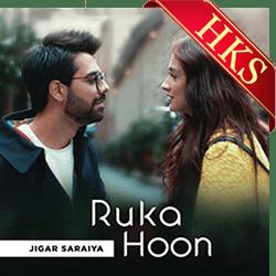 Ruka Hoon - MP3
