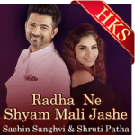 Radha Ne Shyam Mali Jashe - MP3 + VIDEO