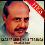 Sagare Adira Nila Taranga - MP3