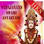 Sahajanand Swami Antaryami - MP3