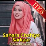 Sahara Chahiye Sarkaar - MP3 + VIDEO