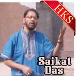 Vashar Gaan - MP3