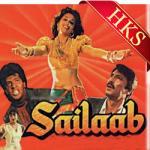 Humko Aajkal Hai Intezaar - MP3