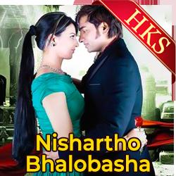 Sajna Bhalobeshe Bhola Jayna - MP3