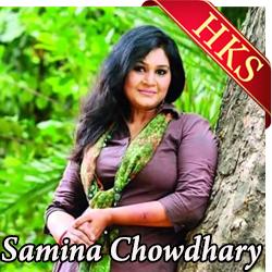 Nodi Chay Cholte - MP3