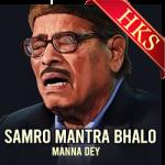 Samro Mantra Bhalo - MP3