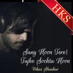 Sang Hoon Tere|Tujhe Sochta Hoon - MP3