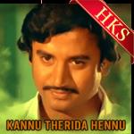 Sapthaswaragala Naadada - MP3