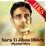 Sara Ti Jibon Dhore - MP3