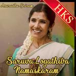 Saruva Logathiba Namaskaram - MP3