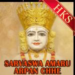 Sarvaswa Amaru Arpan Chhe - MP3