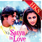 Sathya in Love - MP3
