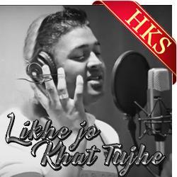 Likhe Jo Khat Tujhe (Cover) - MP3