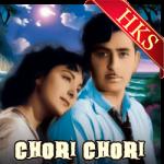 Sawa Lakh Ki Lottery - MP3