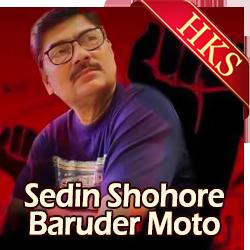 Sedin Shohore Baruder Moto - MP3