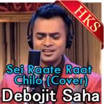 Sei Raate Raat Chilo (Cover) - MP3