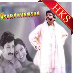 Sevanthiye Sevanthiye - MP3