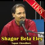 Shagor Bela Eley - MP3