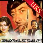 Sher Ka Husn Ho - MP3