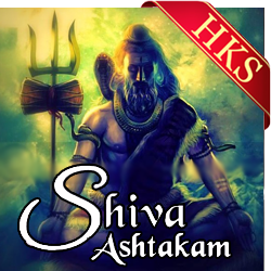 Shivashtakam Mantra - MP3
