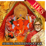 Shree Siddhivinayak Mantra And Aarti - MP3
