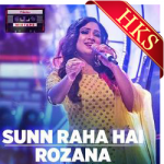 Sun Raha Hai   Rozana - MP3