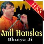 Gopal Radha Krishan Govind - MP3