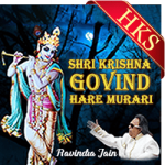 Shri Krishna Govind Hare Murari (Ravindra Jain) - MP3 + VIDEO