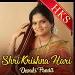 Shri Krishna Hari (Bhajan) - MP3