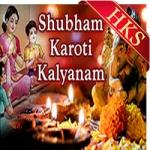 Shubham Karoti Kalyanam(Deep Poojanam) - MP3