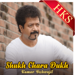 Shukh Chara Dukh - MP3