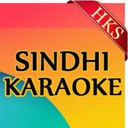 Jiye Muhinji Sindh  - MP3