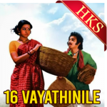 Solam Vedhaikkayile - MP3