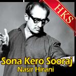 Sona Kero Sooraj (Live) - MP3