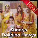 Sonogo Dokhino Hawya - MP3