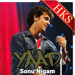 Mere Siva Na Koi - MP3