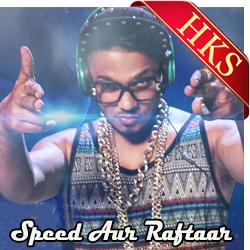 Lakdi Ki Kaathi - MP3