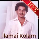 Sridevi En Vaazhvil - MP3