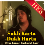 Sukh Karta Dukh Harta (Gajanan) - MP3 + VIDEO