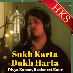 Sukh Karta Dukh Harta (Gajanan) - MP3